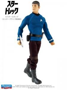 spock-jovem