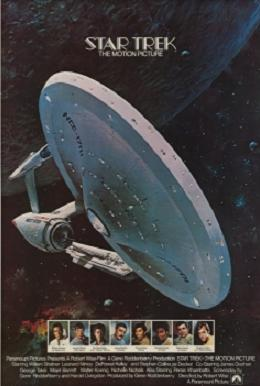 poster-star-trek-the-motion-picture