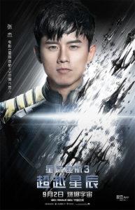 zhang-poster